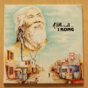 I Kong - A Little Walk LP